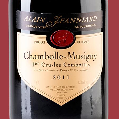 etiketa Chambolle Musigny Jeanniard