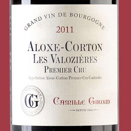 etiketa Aloxe Camille Giroud