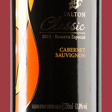 etiketa Cabernet Sauvignon Classic