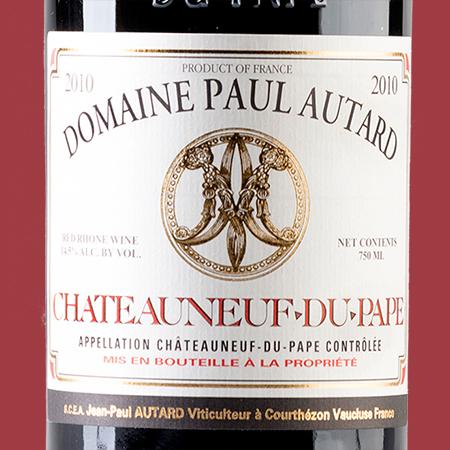 etiketa Chateauneuf du Pape