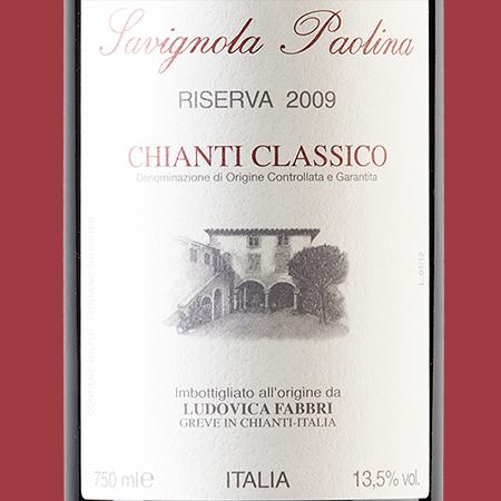 etiketa Chianti Cl Riserva Savignola Paolina