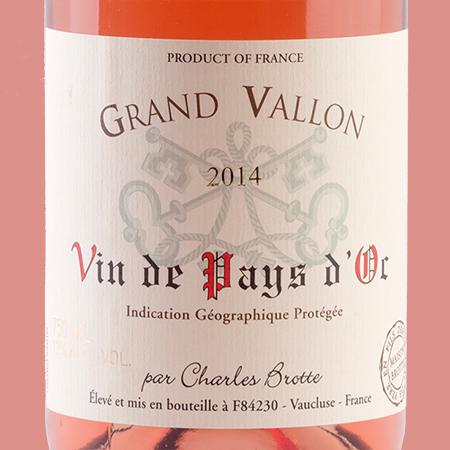 etiketa Grand Vallon Vin d'Pays Rosé