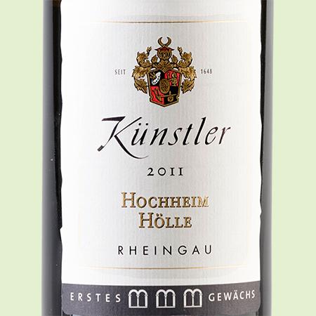 etiketa Riesling Hochheimer Holle