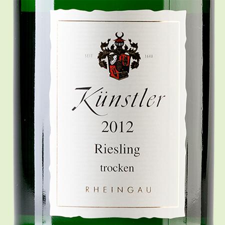 etiketa Riesling Liter