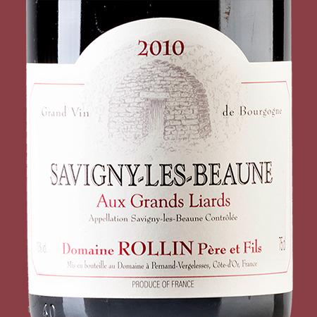 etiketa Savigny Les Beaune Rollin