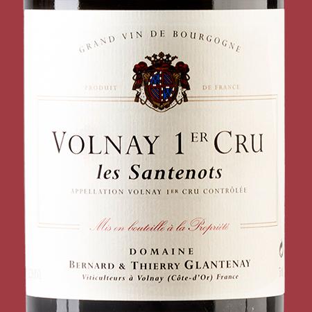 etiketa Volnay Santenots